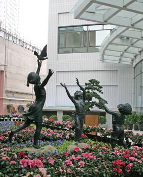 International Hospital   Peace Doves with children