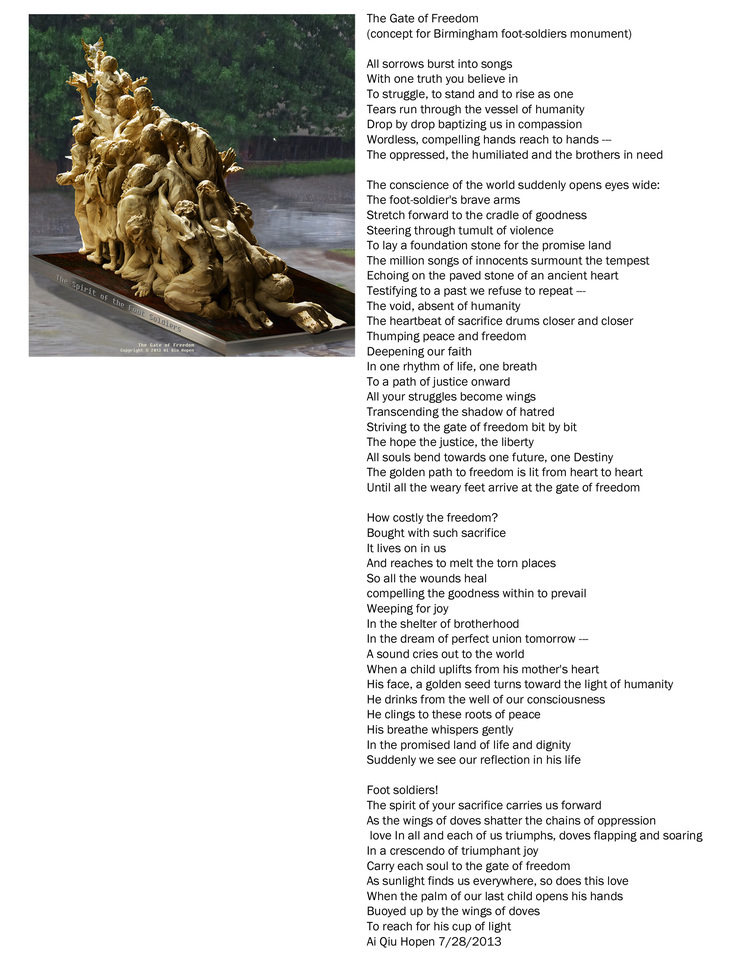 The Grand Prize Winner, The civil right Monument  - Copyright © 2016 Ai Qiu Hopen all rights reserved